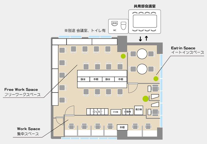 コワーキングスペース「ビズコンフォートCOffice神田神保町」のレイアウト