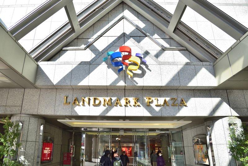 レンタルオフィス「リージャス横浜ランドマークプラザビジネスセンター」