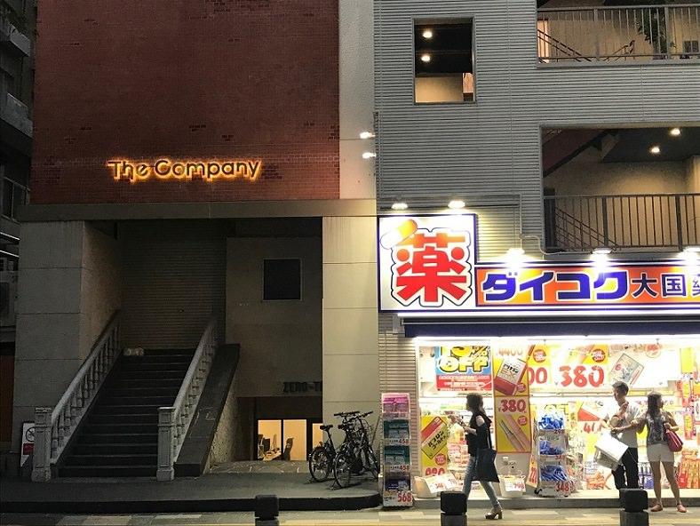 レンタルオフィス「the company 博多」