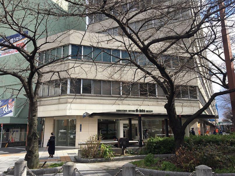 レンタルオフィス『リージャス名古屋国際センター駅前ビジネスセンター』