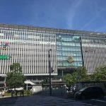 福岡のレンタルオフィス15選!個室や格安シェアオフィスなど