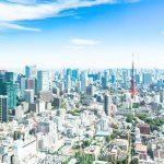 東京のレンタルオフィス62選!個室や格安シェアオフィスなど