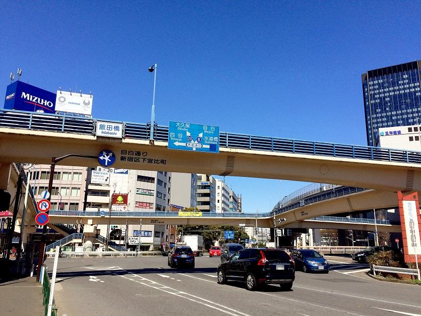 神保町・飯田橋・水道橋のレンタルオフィス