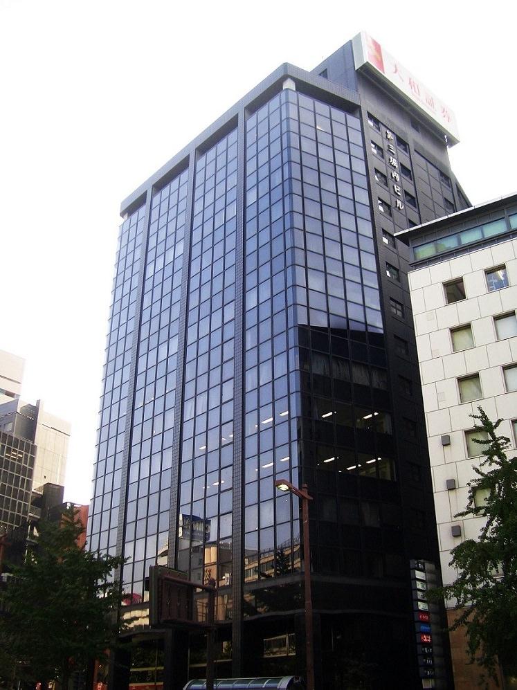 レンタルオフィス「リージャス名駅」が入居するビル