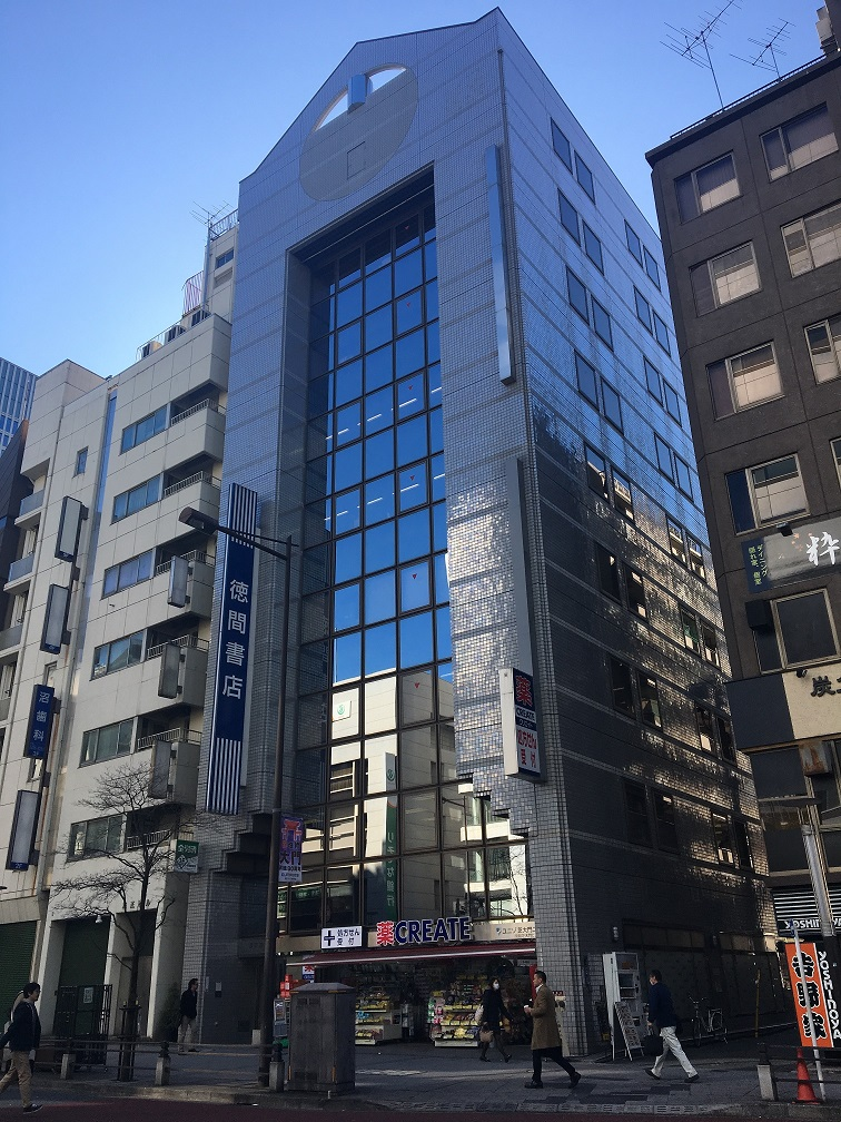 オープンオフィス大門駅前-外観