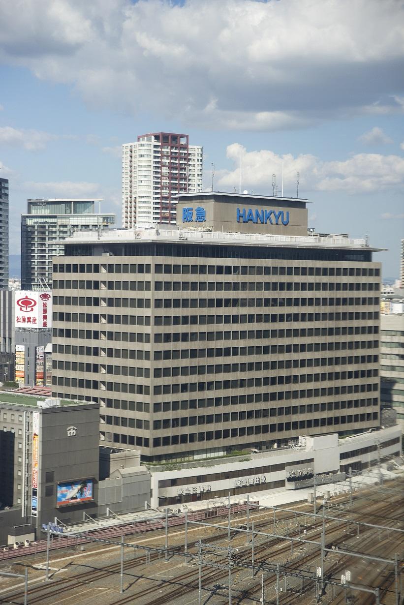 リージャス 阪急ターミナルビル-外観
