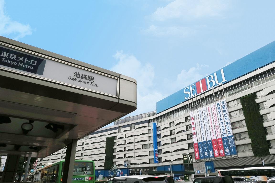 池袋駅-東口