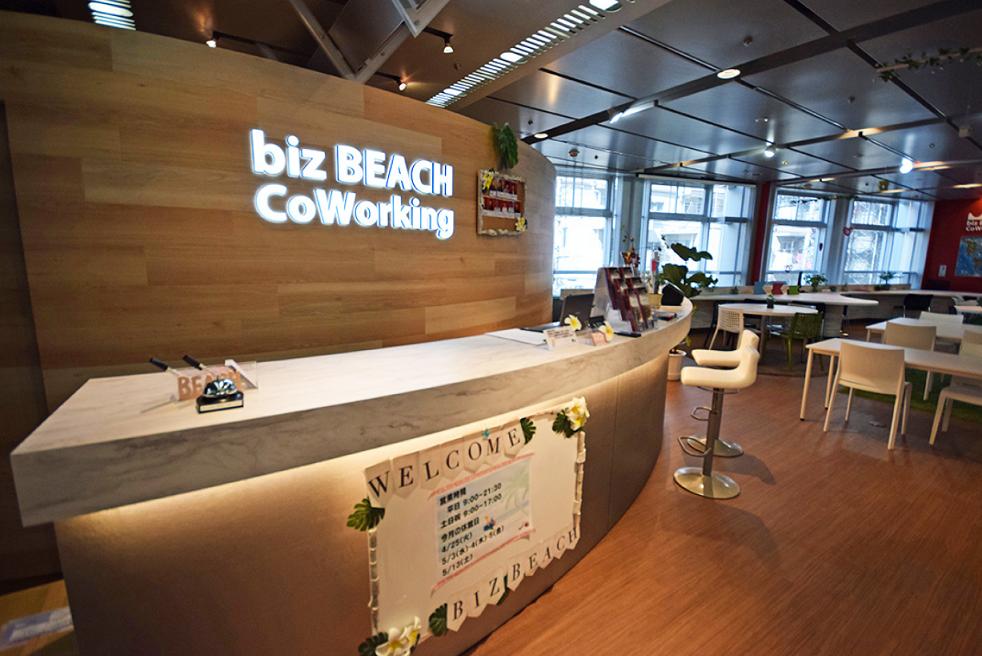 biz BEACH CoWorking-エントランス