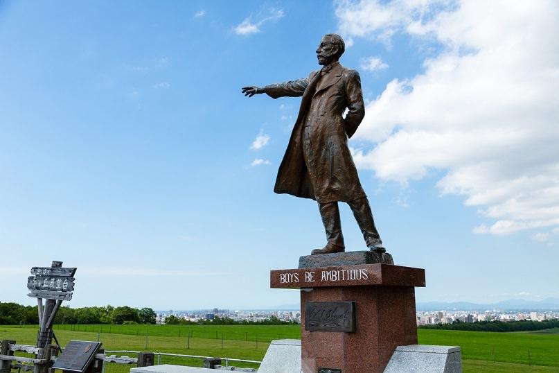 【レンタルオフィス検索】札幌のコワーキングスペース