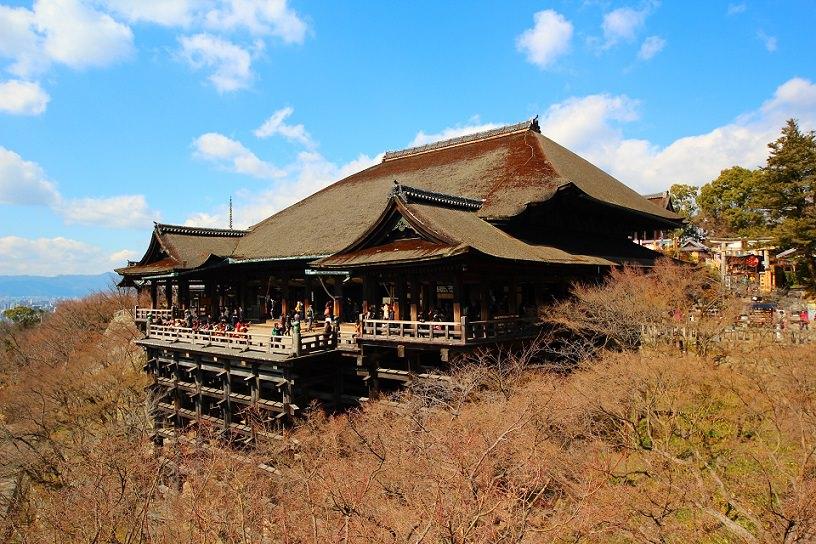 コワーキングスペース-京都
