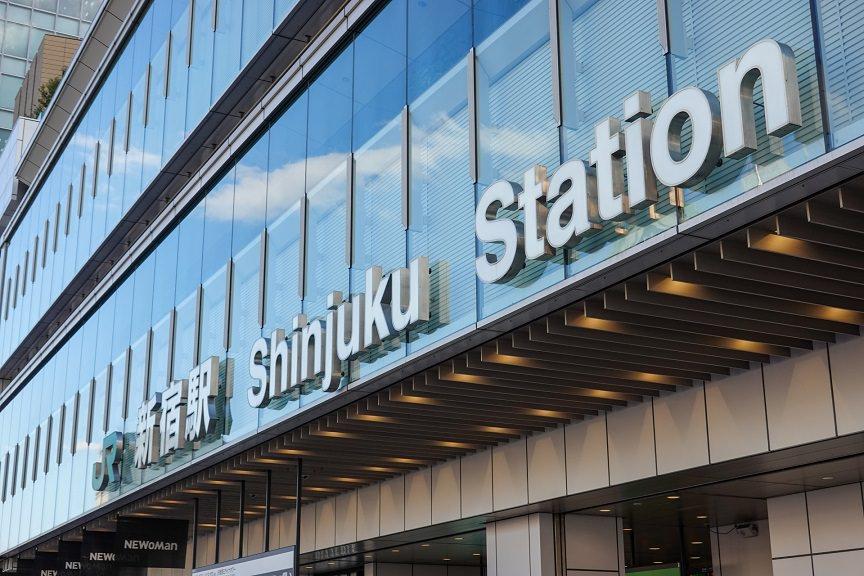 コワーキングスペース-新宿
