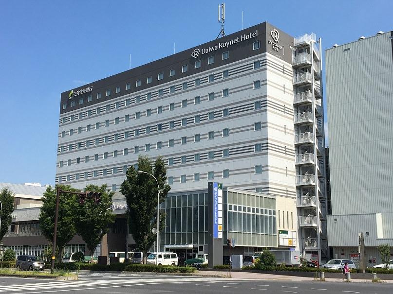 レンタルオフィス『リージャスつくばビジネスセンター』