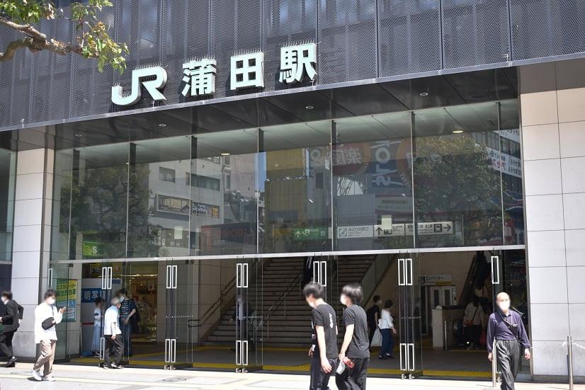 蒲田のレンタルオフィス